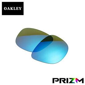 オークリー ホルブルック アジアンフィット サングラス 交換レンズ プリズム 102-836-005 OAKLEY HOLBROOK R PRIZM SAPPHIRE IRIDIUM