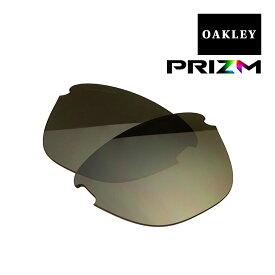 【最大2000円OFFクーポン配布中】 オークリー フロッグスキンライト サングラス 交換レンズ プリズム 102-880-005 OAKLEY FROGSKINS LITE PRIZM BLACK
