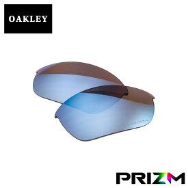 訳あり アウトレット オークリー ハーフジャケット2.0 サングラス 交換レンズ つり用 プリズム 偏光 101-109-005 OAKLEY HALF JACKET2.0 スポーツサングラス PRIZM DEEP WATER POLARIZED