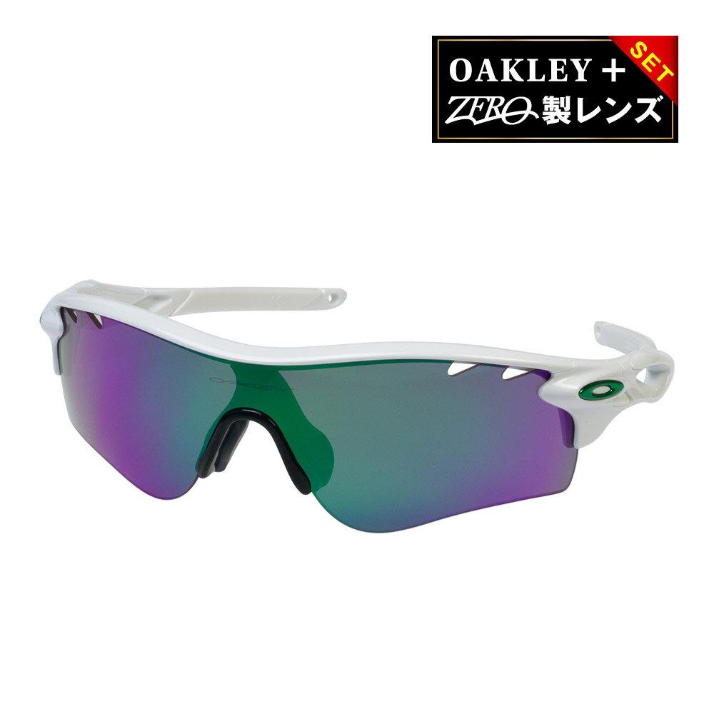 オークリー レーダーロックパス アジアンフィット サングラス oo9206-05 OAKLEY RADARLOCK PATH ジャパンフィット スポーツサングラス プレゼント選択可