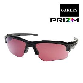 オークリー スピードジャケット スタンダードフィット サングラス プリズム oo9228-05 OAKLEY SPEED JACKET スポーツサングラス