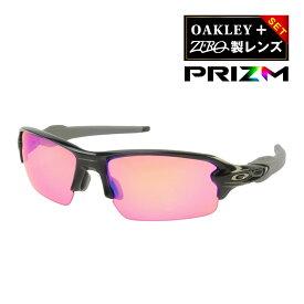 オークリー フラック2.0 アジアンフィット サングラス ゴルフ用 プリズム oo9271-05 OAKLEY FLAK2.0 ジャパンフィット スポーツサングラス プレゼント選択可