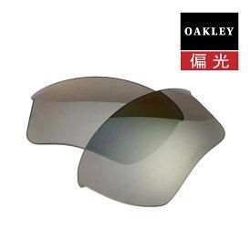 オークリー ハーフジャケット2.0 サングラス 交換レンズ 偏光 100-856-006 OAKLEY HALF JACKET2.0 XL スポーツサングラス CHROME IRIDIUM POLARIZED
