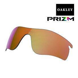 オークリー レーダーロックパス サングラス 交換レンズ つり用 プリズム 偏光 101-118-006 OAKLEY RADARLOCK PATH スポーツサングラス PRIZM SHALLOW WATER POLARIZED