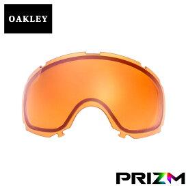 オークリー キャノピー ゴーグル 交換レンズ プリズム 101-243-006 OAKLEY CANOPY スノーゴーグル PRIZM PERSIMMON