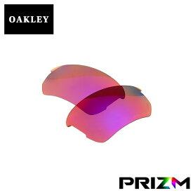 オークリー フラックベータ アジアンフィット サングラス 交換レンズ ランニング ロード用 プリズム 102-879-006 OAKLEY FLAK BETA スポーツサングラス PRIZM ROAD