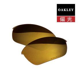 オークリー ハーフジャケット2.0 サングラス 交換レンズ 偏光 43-506 OAKLEY HALF JACKET2.0 スポーツサングラス GOLD IRIDIUM POLARIZED