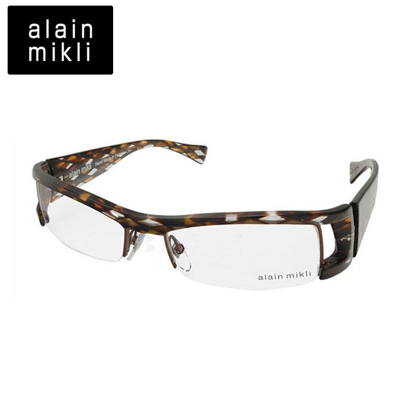 アランミクリ メガネ ALAIN MIKLI al0931 al0931-0006