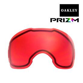 訳あり アウトレット オークリー エアブレイク ゴーグル 交換レンズ プリズム o101-642-006 OAKLEY AIRBRAKE XL スノーゴーグル PRIZM ROSE