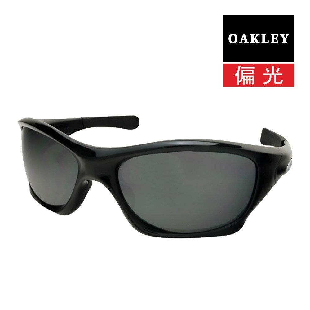 オークリー ピットブル アジアンフィット サングラス 偏光 oo9161-06 OAKLEY PIT BULL ジャパンフィット