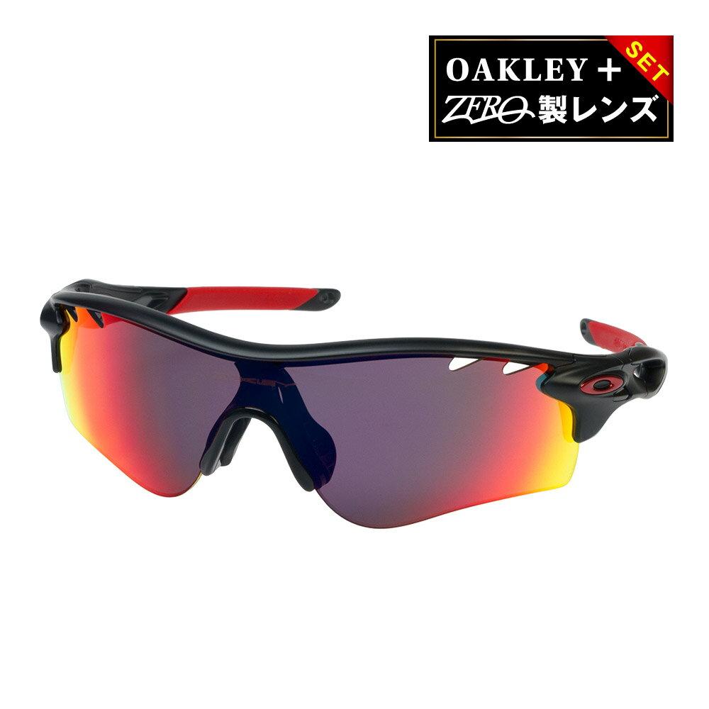 オークリー スポーツ サングラス OAKLEY RADARLOCK PATH レーダーロックパス アジアンフィット ジャパンフィット oo9206-06 プレゼント選択可