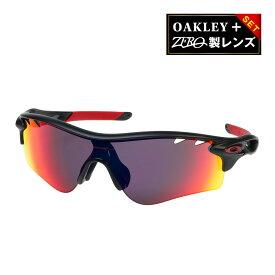 オークリー レーダーロックパス アジアンフィット サングラス oo9206-06 OAKLEY RADARLOCK PATH ジャパンフィット スポーツサングラス プレゼント選択可