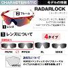 奥克利太阳镜奥克利 RADARLOCK 路径雷达锁定通过亚洲健康的礼品的选择