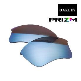 【最大2000円OFFクーポン配布中】 オークリー フラックジャケット サングラス 交換レンズ つり用 プリズム 偏光 101-106-007 OAKLEY FLAK JACKET XLJ A スポーツサングラス PRIZM DEEP WATER POLARIZED