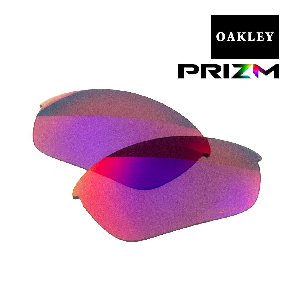 オークリー ハーフジャケット2.0 サングラス 交換レンズ ランニング ロード用 プリズム 101-109-007 OAKLEY HALF JACKET2.0 スポーツサングラス PRIZM ROAD