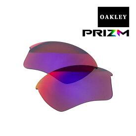 オークリー ハーフジャケット2.0 サングラス 交換レンズ ランニング ロード用 プリズム 101-110-007 OAKLEY HALF JACKET2.0 XL スポーツサングラス PRIZM ROAD