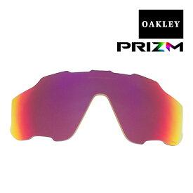 オークリー ジョウブレイカー サングラス 交換レンズ ランニング ロード用 プリズム 101-111-007 OAKLEY JAWBREAKER スポーツサングラス PRIZM ROAD マイクロバックなし