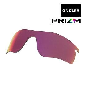 オークリー レーダーロックパス サングラス 交換レンズ ランニング ロード用 プリズム 101-118-007 OAKLEY RADARLOCK PATH スポーツサングラス PRIZM ROAD