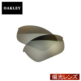 オークリー ハーフジャケット2.0 サングラス 交換レンズ 偏光 101-509-007 OAKLEY HALF JACKET2.0 スポーツサングラス CHROME IRIDIUM POLARIZED