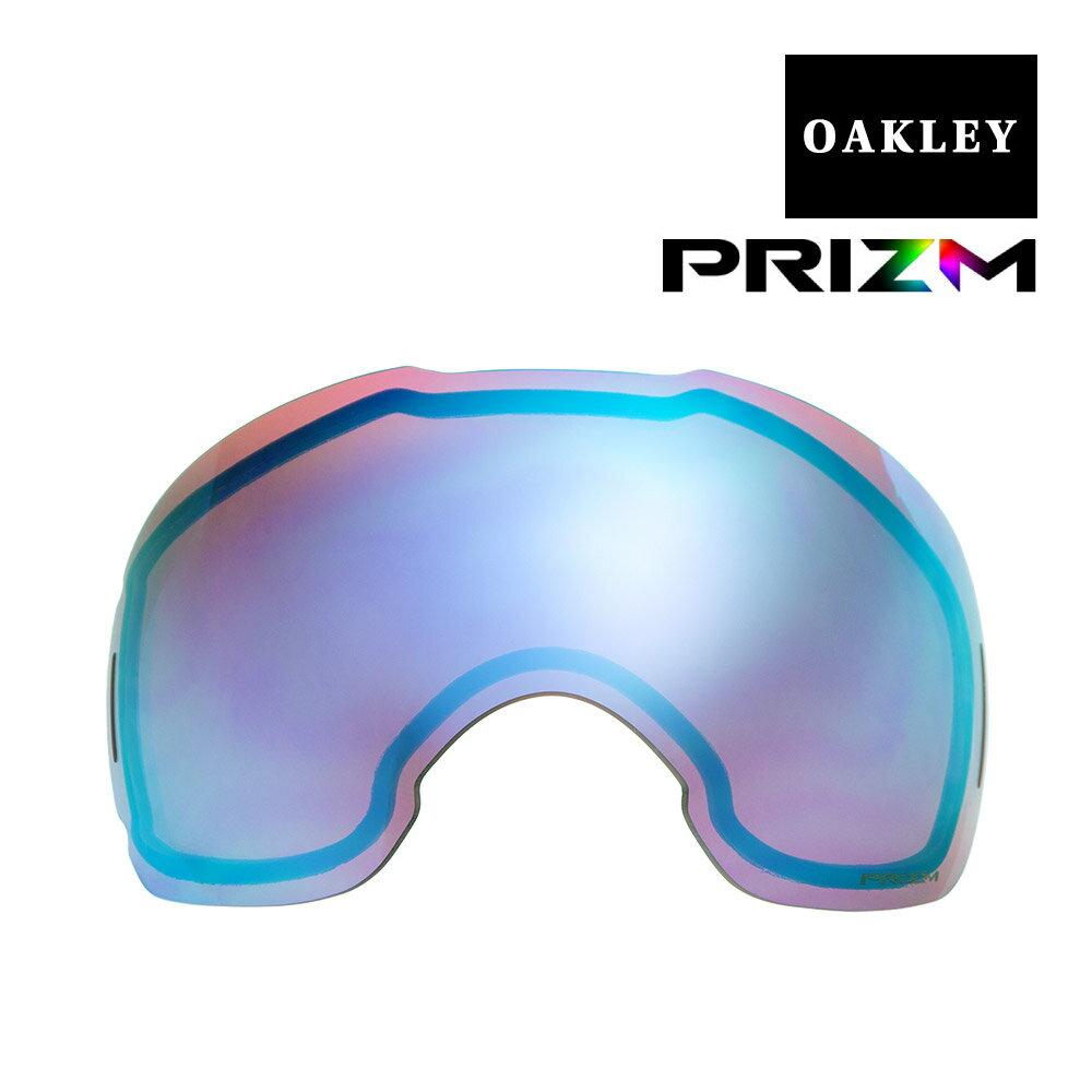 【最大2000円OFFクーポン配布中】 オークリー エアブレイク ゴーグル 交換レンズ プリズム 101-642-007 OAKLEY AIRBRAKE XL スノーゴーグル PRIZM SAPPHIRE IRIDIUM