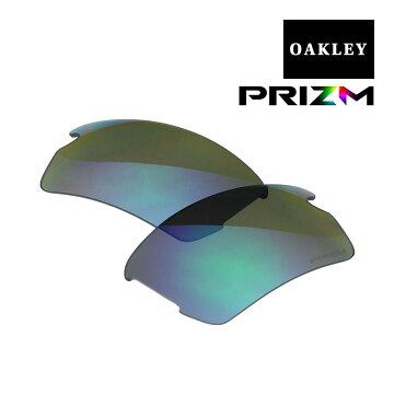 オークリーフラック2.0アジアンフィットサングラス交換レンズプリズム102-751-007OAKLEYFLAK2.0ジャパンフィットスポーツサングラスPRIZMJADE