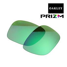 オークリー ホルブルック サングラス 交換レンズ プリズム 102-770-007 OAKLEY HOLBROOK PRIZM JADE