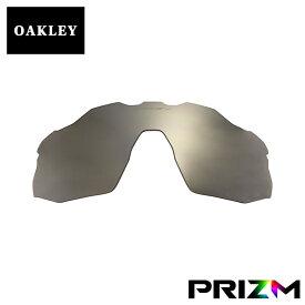オークリー レーダーEV アドバンサー サングラス 交換レンズ プリズム 偏光 103-173-007 OAKLEY RADAR EV ADVANCER スポーツサングラス PRIZM BLACK POLARIZED