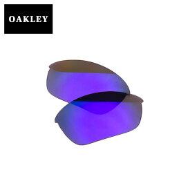 訳あり アウトレット オークリー ハーフジャケット2.0 サングラス 交換レンズ o43-507 OAKLEY HALF JACKET2.0 スポーツサングラス VIOLET IRIDIUM