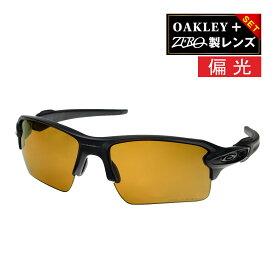 オークリー フラック 2.0 スタンダードフィット サングラス 偏光 oo9188-07 OAKLEY FLAK2.0 XL スポーツサングラス