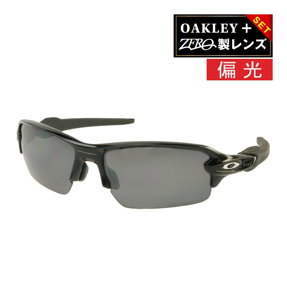 オークリー スポーツ サングラス OAKLEY FLAK2.0 フラック アジアンフィット ジャパンフィット oo9271-07 偏光レンズ プレゼント選択可