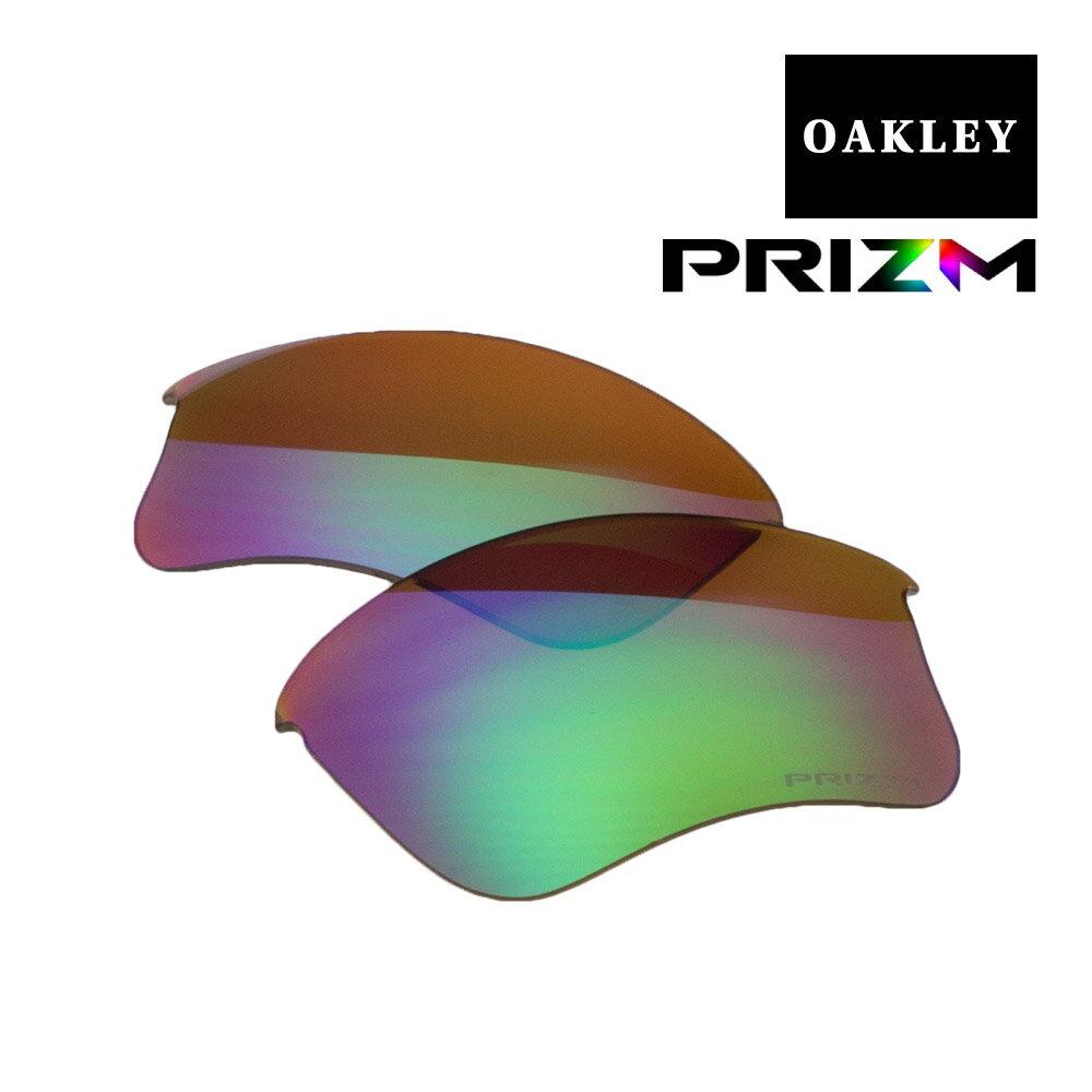 オークリー フラックジャケット サングラス 交換レンズ つり用 プリズム 偏光 101-106-008 OAKLEY FLAK JACKET XLJ A スポーツサングラス PRIZM SHALLOW WATER POLARIZED