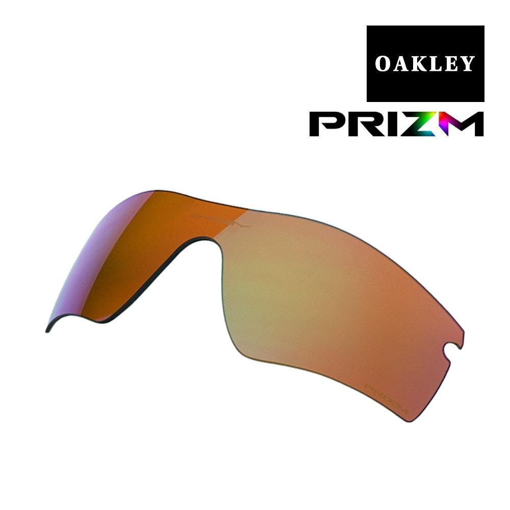 オークリー レーダーパス サングラス 交換レンズ つり用 プリズム 偏光 101-114-008 OAKLEY RADAR PATH スポーツサングラス PRIZM SHALLOW WATER POLARIZED