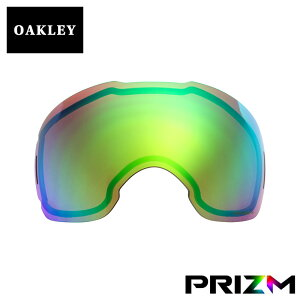 オークリー エアブレイク ゴーグル 交換レンズ プリズム 101-642-008 OAKLEY AIRBRAKE XL スノーゴーグル PRIZM JADE IRIDIUM