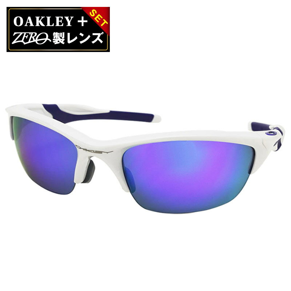 オークリー ハーフジャケット2.0 スタンダードフィット サングラス oo9144-08 OAKLEY HALF JACKET2.0 スポーツサングラス プレゼント選択可