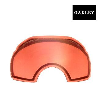奥克利护目镜替换镜头奥克利减速板减速板上升 03-009
