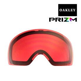 オークリー フライトデッキ ゴーグル 交換レンズ プリズム 101-104-009 OAKLEY FLIGHT DECK XM スノーゴーグル PRIZM ROSE
