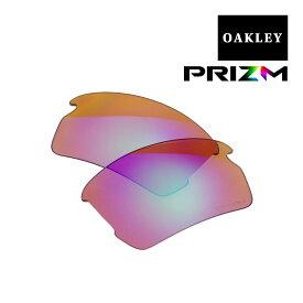オークリー フラック2.0 アジアンフィット サングラス 交換レンズ ゴルフ用 プリズム 101-487-009 OAKLEY FLAK2.0 ジャパンフィット スポーツサングラス PRIZM GOLF