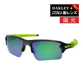 オークリー フラック 2.0 スタンダードフィット サングラス 偏光 oo9188-09 OAKLEY FLAK2.0 XL スポーツサングラス