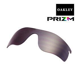 オークリー レーダーロックパス サングラス 交換レンズ プリズム 偏光 101-118-010 OAKLEY RADARLOCK PATH スポーツサングラス PRIZM BLACK POLARIZED