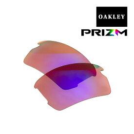 オークリー フラック 2.0 アジアンフィット サングラス 交換レンズ ランニング ロード用 プリズム 101-487-010 OAKLEY FLAK2.0 ジャパンフィット スポーツサングラス PRIZM ROAD