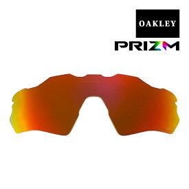 オークリー レーダーEV XS パス ユースフィット サングラス 交換レンズ プリズム 偏光 102-746-010 OAKLEY RADAR EV XS PATH スポーツサングラス PRIZM RUBY POLARIZED