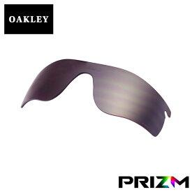 【訳あり】 アウトレット オークリー レーダーロックパス サングラス 交換レンズ プリズム 偏光 101-118-010 OAKLEY RADARLOCK PATH スポーツサングラス PRIZM BLACK POLARIZED