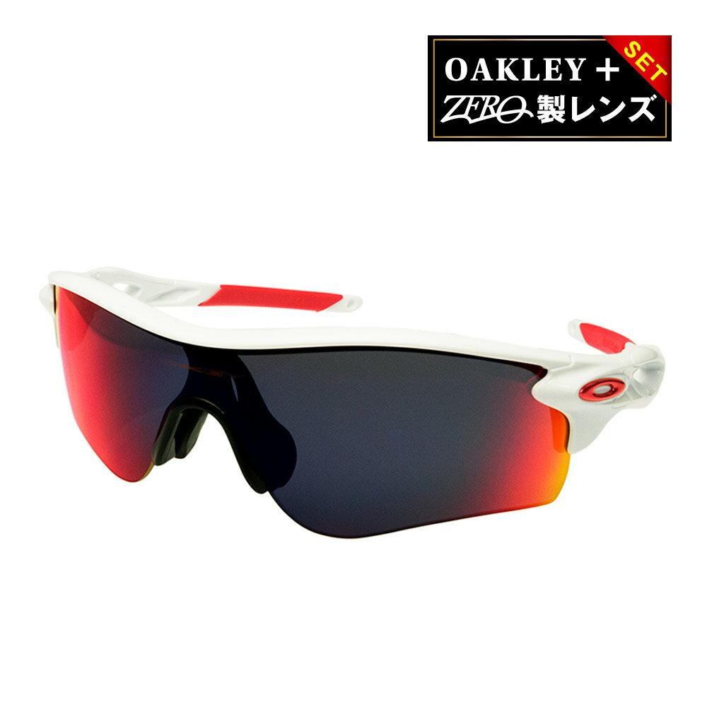 オークリー スポーツ サングラス OAKLEY RADARLOCK PATH レーダーロックパス アジアンフィット ジャパンフィット oo9206-10 プレゼント選択可