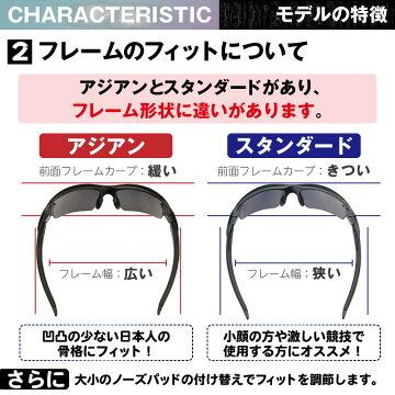 オークリースポーツサングラスOAKLEYFLAK2.0フラックアジアンフィットジャパンフィットoo9271-10プリズムプレゼント選択可