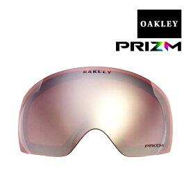 オークリー フライトデッキ ゴーグル 交換レンズ プリズム 101-104-011 OAKLEY FLIGHT DECK XM スノーゴーグル PRIZM BLACK IRIDIUM
