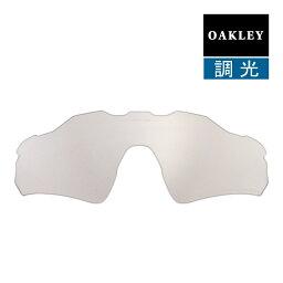 奥克利運動太陽眼鏡可互換的透鏡OAKLEY RADAR EV PATH竹莢魚安合身日本合身雷達E V路徑CLEAR BLACK IRIDIUM PHOTOCHROMIC 101-488-011風格光透..