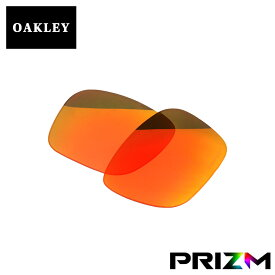 【最大2000円OFFクーポン配布中】 オークリー ホルブルック サングラス 交換レンズ プリズム 102-770-011 OAKLEY HOLBROOK PRIZM RUBY