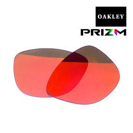 【最大2000円OFFクーポン配布中】 オークリー フロッグスキン サングラス 交換レンズ プリズム 102-797-011 OAKLEY FROGSKINS PRIZM RUBY