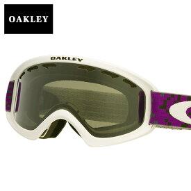 オークリー ゴーグル スノーゴーグル OAKLEY O2 XS オーツー スタンダードフィット oo7048-11