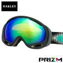 オークリー ゴーグル スノーゴーグル OAKLEY A FRAME2.0 エーフレーム アジアンフィット ジャパンフィット oo7077-11 …